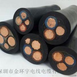 熱 金環宇電線電纜YZ2*6平方電焊機移動設備線