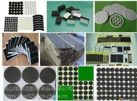杭州吸音泡棉片材厂,eva泡棉绝缘胶垫卷材冲压