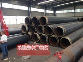预制直埋小区热水保温管,地埋供暖保温管