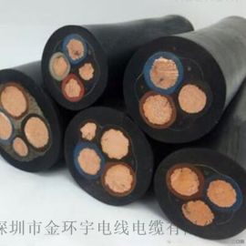 廠家直銷金環宇電線電纜 橡套電纜YZ2*2.5平方