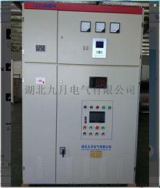 水泵配套使用的高压固态软启动柜
