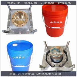 涂料桶模具机油桶模具
