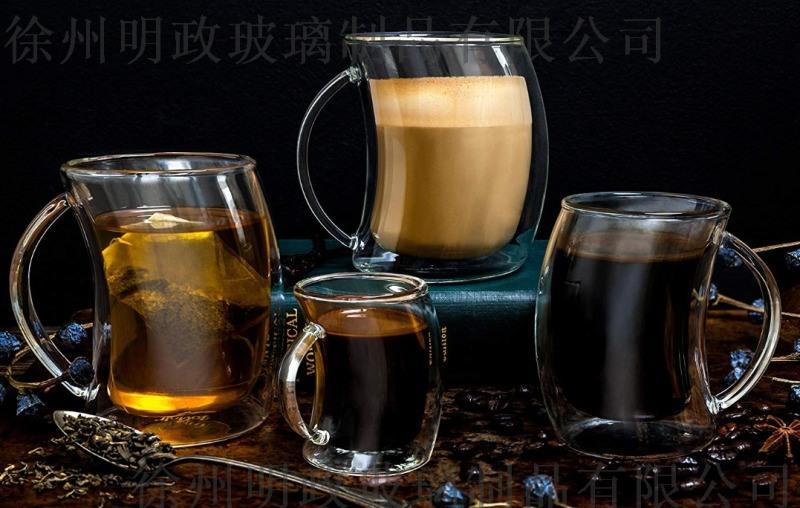 耐热带把手咖啡杯 高硼硅透明创意水杯 批发定制杯子