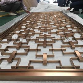 供应办公隔断屏风加工定制不锈钢中式古铜屏风