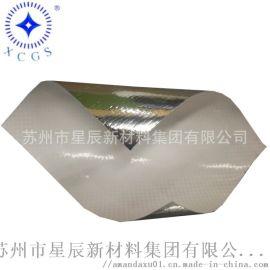 铝箔编织布镀铝膜编织布 机械包装编织布防水材料
