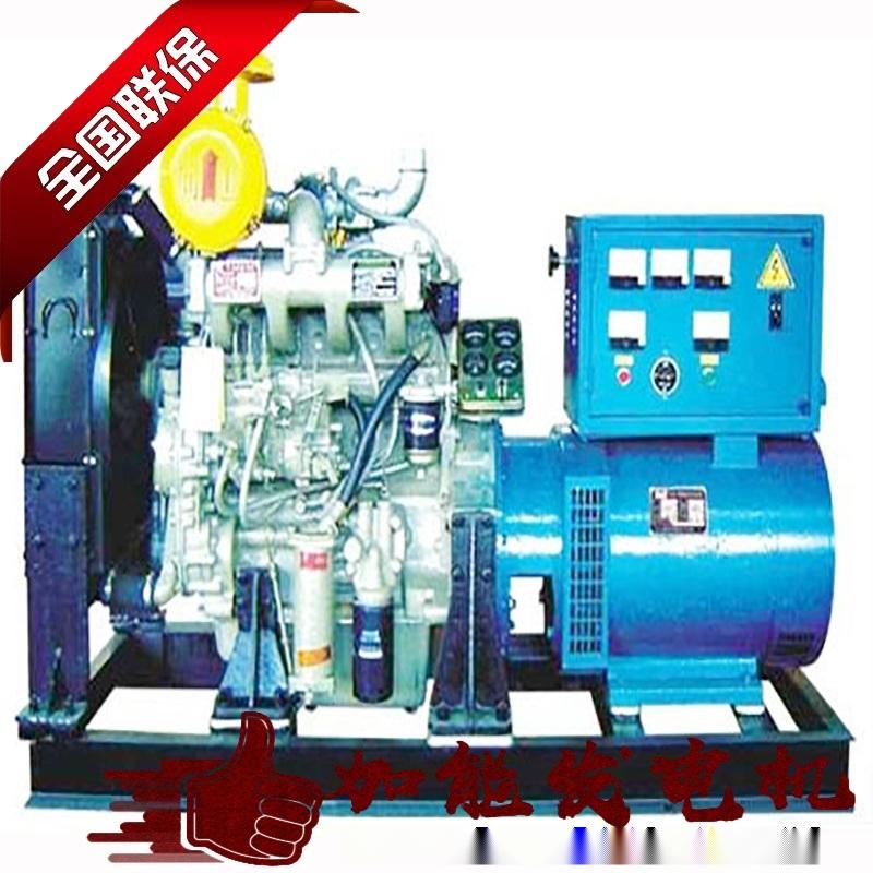 东莞发电机保养 300kw劳斯莱斯发电机