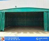 移動排檔帳篷推拉伸縮雨棚戶外加強折疊式倉庫停車遮陽