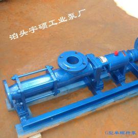 泊头宇硕G型单螺杆泵 厚油漆专用单螺杆泵