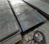 HG70D钢板