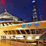 君子蘭號遊輪包船 上海租遊輪年會
