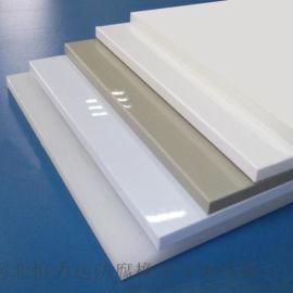 PP板 聚丙烯塑料板 耐磨PP板定制 白色灰色