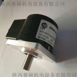 原装AB单圈编码器845G-F3G8HC1024R