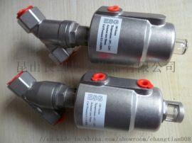 ESG不銹鋼氣控角座閥DN10