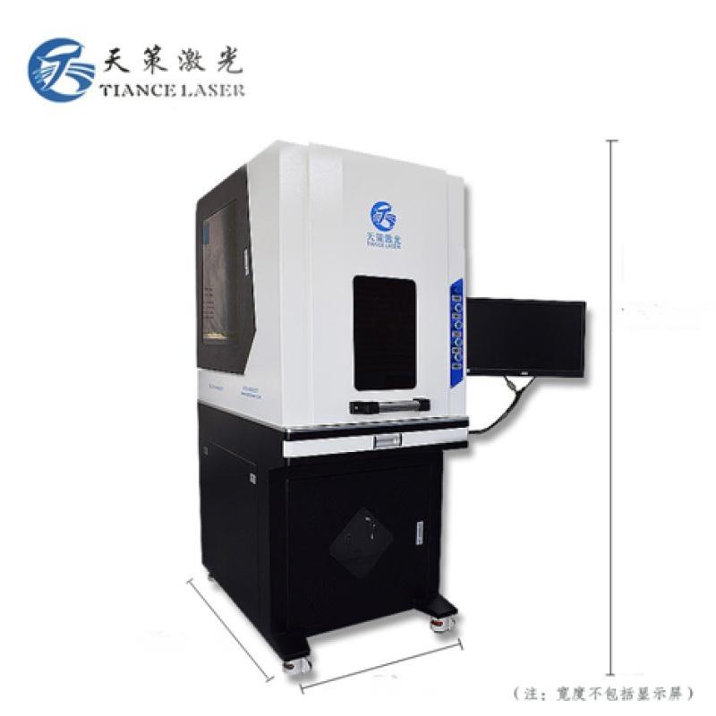 3W紫外激光镭雕机,药盒日期二维码激光打码机