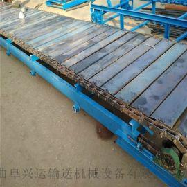草捆爬坡式链板机 废铁链板运输机