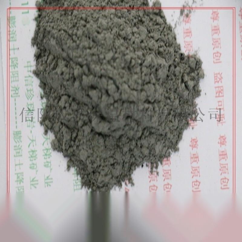 高效膨润土降阻剂良好导电流通性能