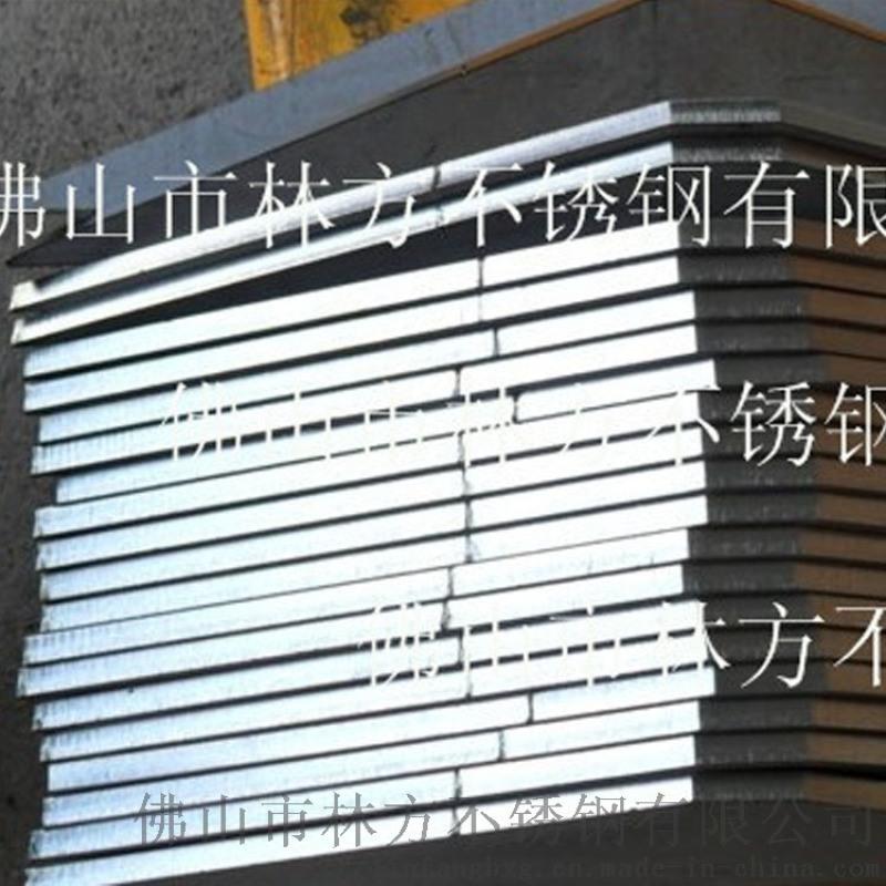 广州 厂家大功率 不锈钢厚板 铜板激光切割
