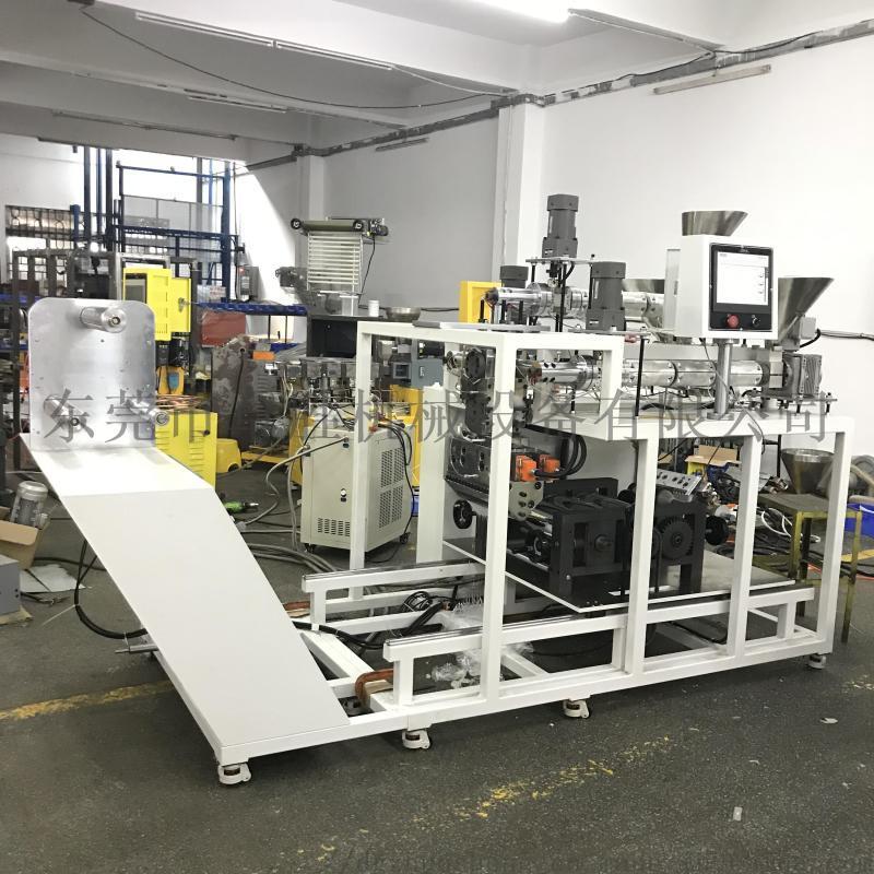 小型實驗室擠出機,小型雙螺桿擠出機