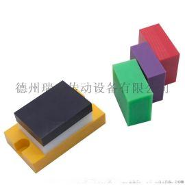 高分子聚乙烯 耐磨塑料板瑞成厂家现货供应