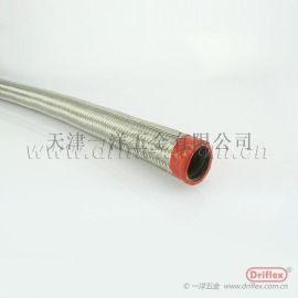 Driflex 平包型防爆金属软管   防水密封管