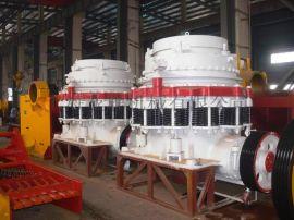 专业生产供应标准型、中型、短头型弹簧圆锥破碎机