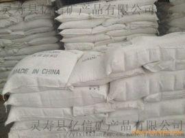 天然胶,丁腈,丁苯,混炼胶用活性碳酸钙