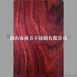 红木纹304不锈钢彩色板 耐用**建材不锈钢板