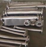 乾启厂家图纸定做:双层网套金属软管 优质高压金属软管 材质304/20 一端松套 规格DN15-DN2000
