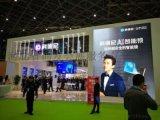 中国(安徽)智慧城市与公共安全博览会