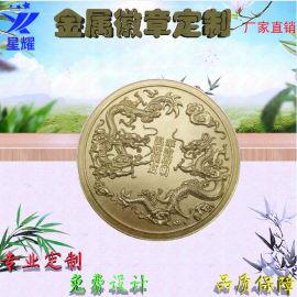 鍍金金屬標牌、運動會紀念獎牌、獎章、旅遊紀念幣