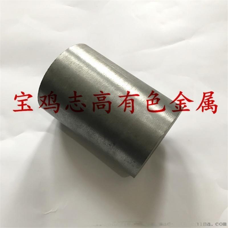 100mm 150mm钼棒 钼纯度99.95, 厂家直销,耐高温磨光钼棒