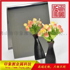 厂家销售304彩色不锈钢镜面板价格