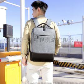 公司礼品定制双肩包,男士商务15.6寸电脑背包