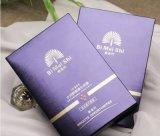 化妝品禮盒 印刷彩盒包裝