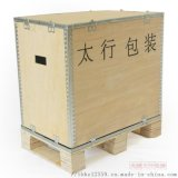 钢边箱定制厂家机械建材物流包装箱 折叠木箱