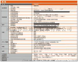 广西日本住友T-601C光纤熔接机