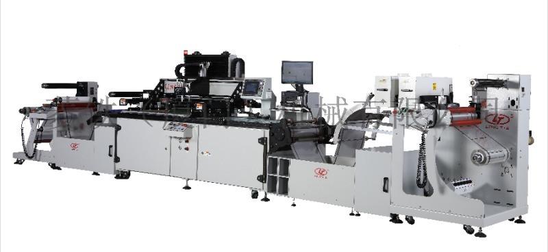 全自动ccd高精度丝印机 高精密印刷机