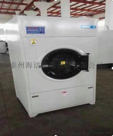 供应乳胶烘干机环保型50公斤乳胶烘干机