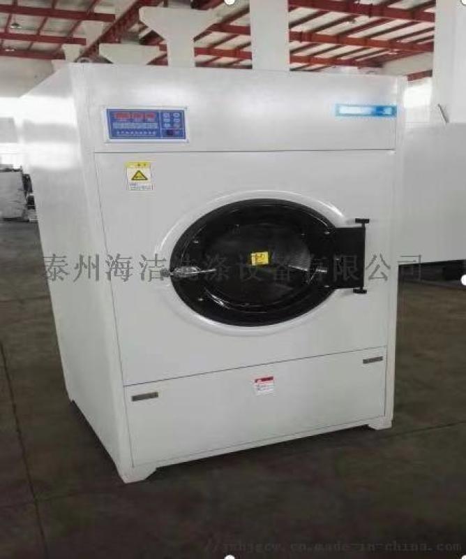 供應乳膠烘乾機環保型50公斤乳膠烘乾機