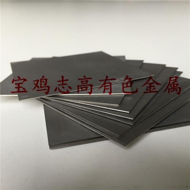 专业生产钽板 钽片 钽靶材 超导钽片