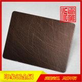 手工亂紋紅古銅發黑不鏽鋼板圖片