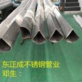 江蘇201不鏽鋼扇形管,不鏽鋼扇形管廠家