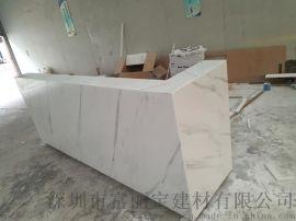 深圳石英石厂家供应花纹石英石柜台吧台