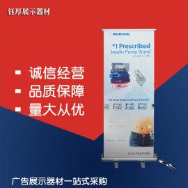 厂家直销电动易拉宝铝合金材质远销欧美
