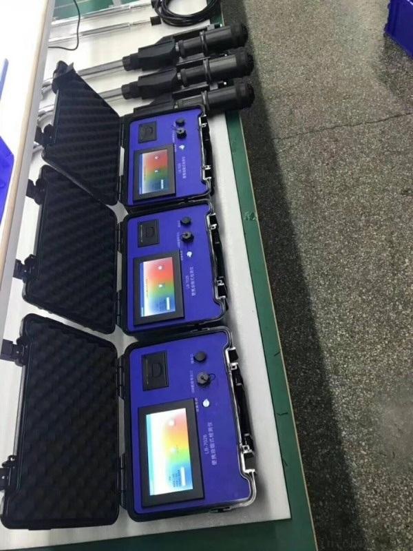 多功能LB-7026便携式油烟检测仪