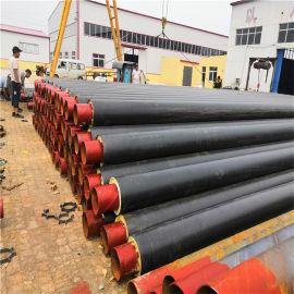 达州 鑫龙日升 聚氨酯直埋发泡保温管DN450/478热力管道用聚氨酯保温钢管