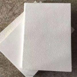 厂家生产吊顶天花板 玻纤吸音板 隔音材料