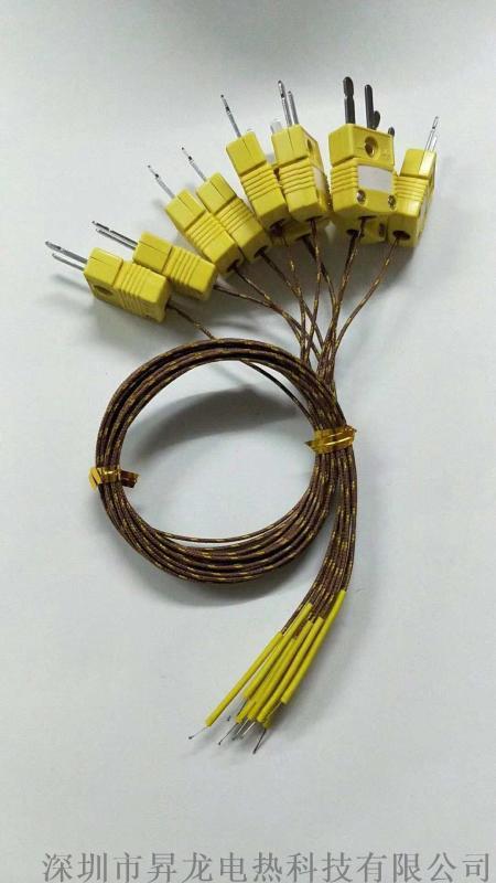 探頭式熱電偶 溫度感測線 探頭測溫線
