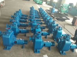 ZX/ZW系列自吸式离心泵
