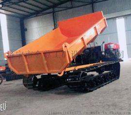 小型履带运输车厂家微型多功能小型装载机铲车